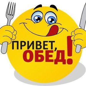 Александр Приветов