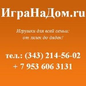 Игранадом.ru