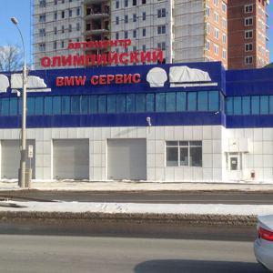 ᴡᴡᴡ.Олимпийский-автоцентр-сервис-BMW.linodxz.ru