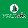 Уралойл, ООО