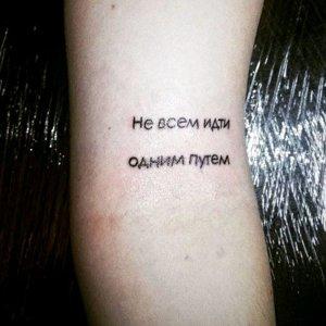 Юлия Алексеевна 🔥