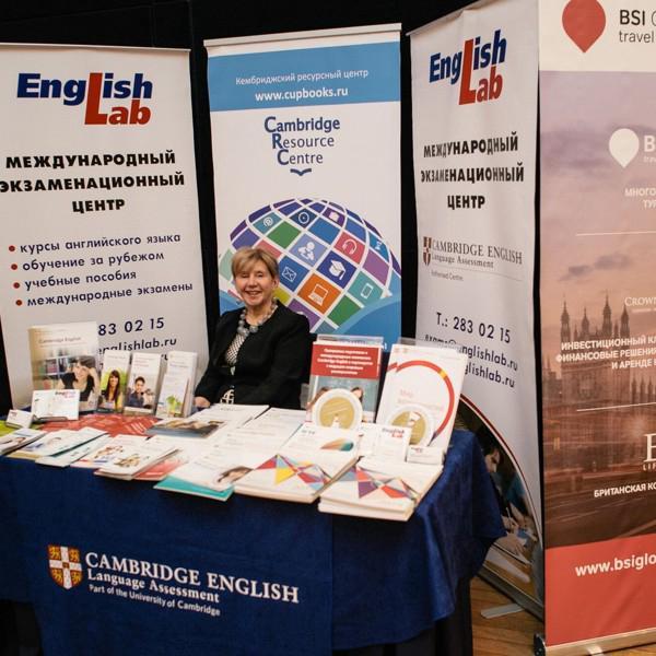 стенд English Lab на выставке British Brands Day