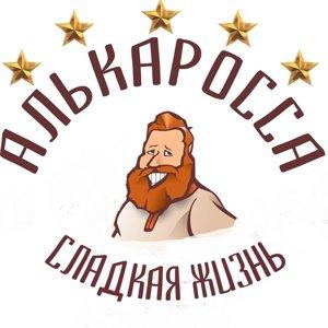 АЛЬКАРОССА