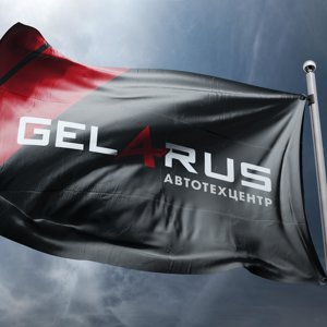 GELARUS Auto