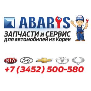 Абарис & Кореяна