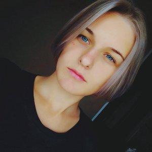 Вареева Елена