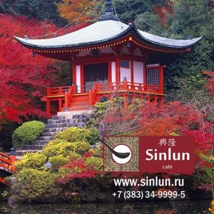 Sinlun Cafe