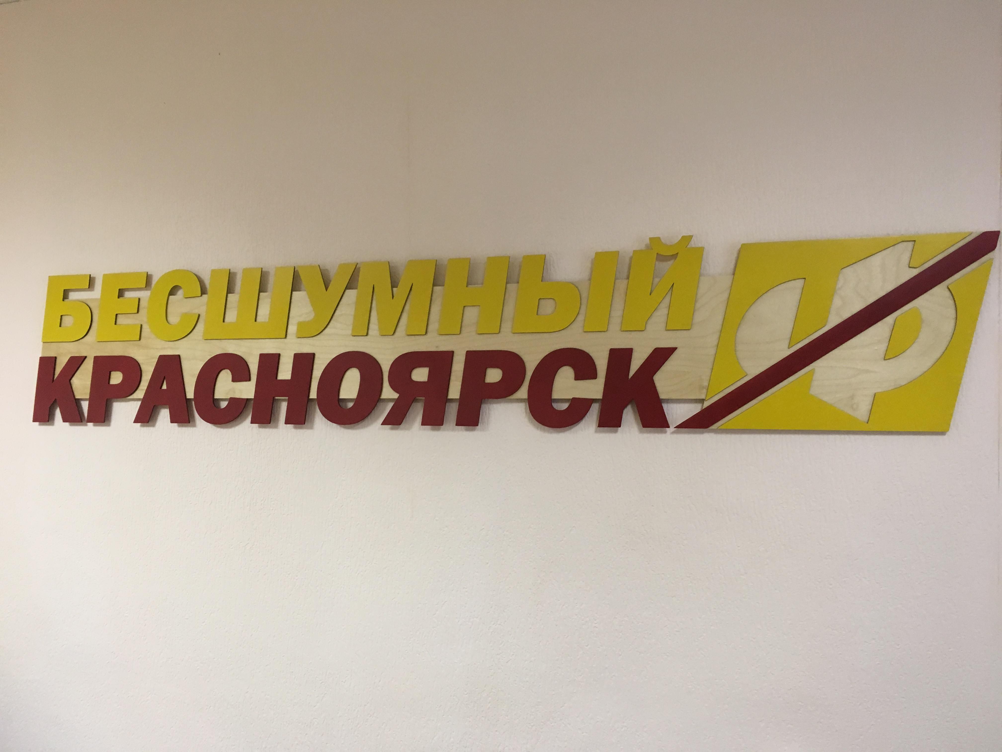 intimnie-obyavleniya-krasnoyarsk