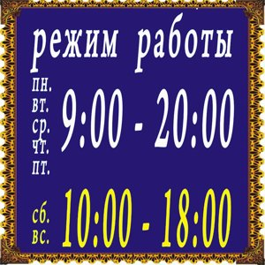 столицазапчастей.рф
