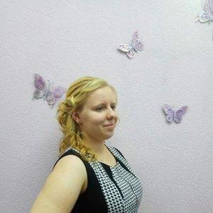 Anastasia Polyakova