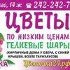 Артем Рабецкий