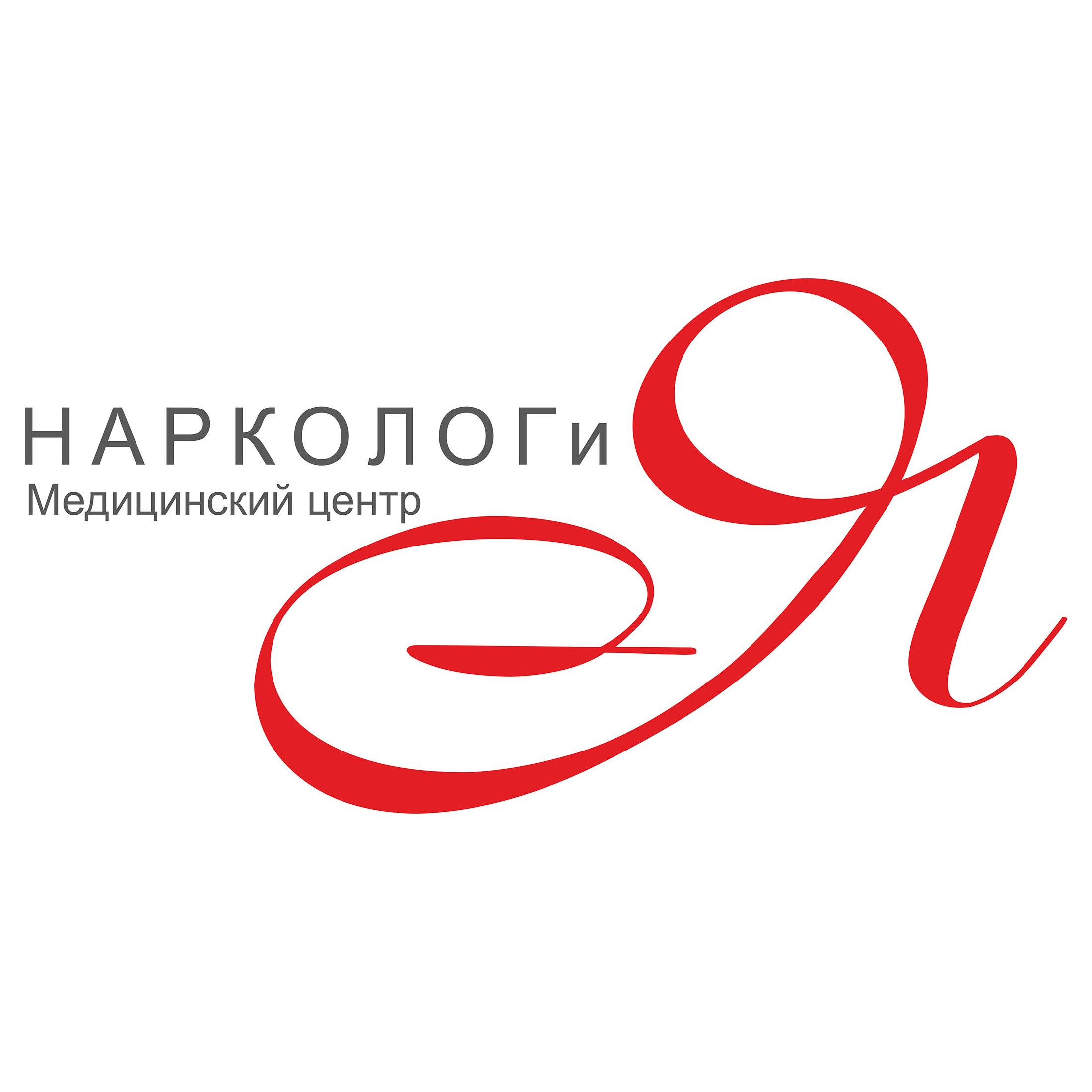 Хариса юсупова 62а наркология челябинск кодирование от алкоголизма в хомутово
