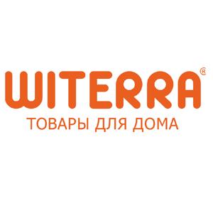 Витерра