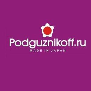 Podguznikoff.ru
