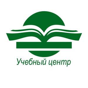 Профи-Сибирь