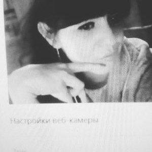 Ольга Фысак