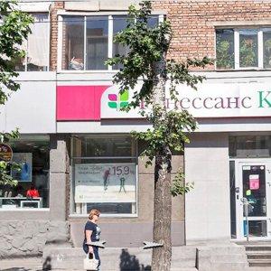 кредиты банках г красноярск как называется кредит деньгами