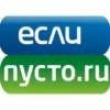Еслипусто.ru