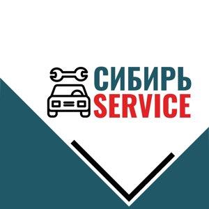 Сибирь Сервис