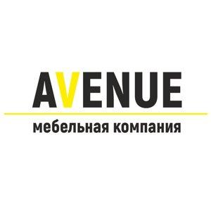 Авеню мебель