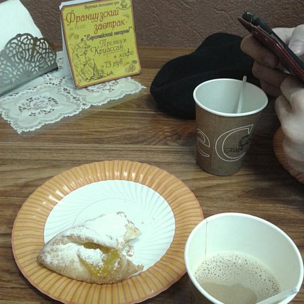 """Наивкуснейшая слойка с лимоном и реклама неслучившегося """"Французского завтрака""""."""