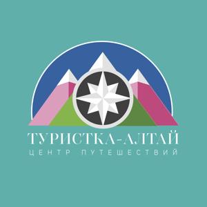ТУРИСТКА-АЛТАЙ