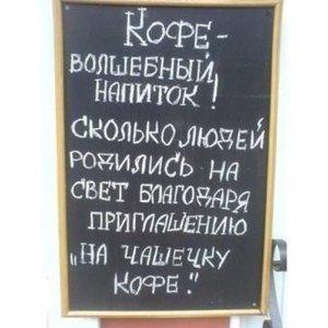 Чай_с_чабрецом