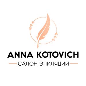 Салон эпиляции Анны Котович