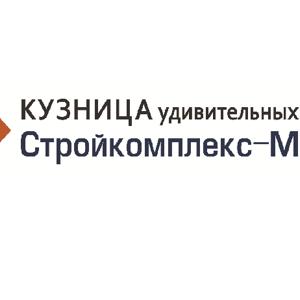 Стройкомплекс-М