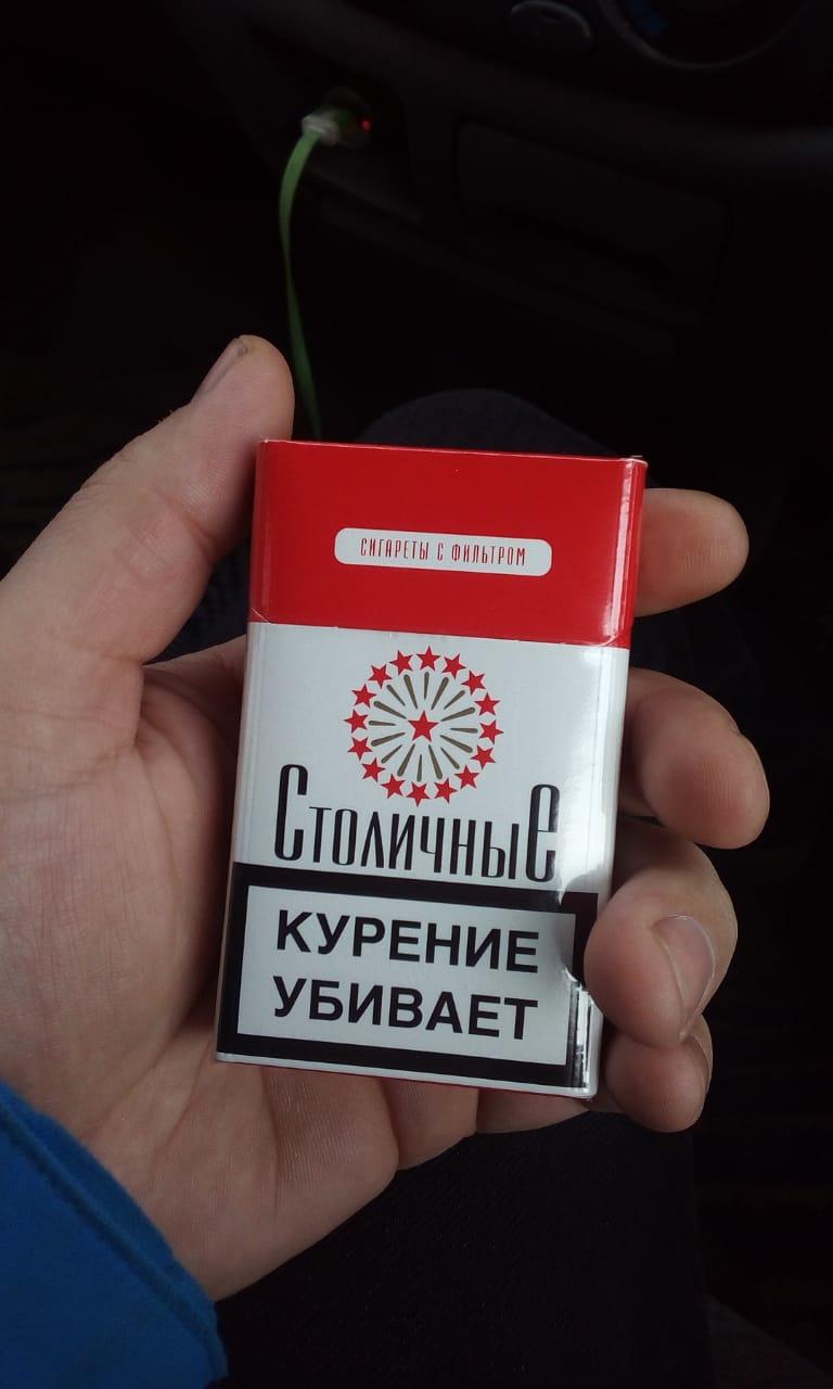 Купить сигареты казбек погарской фабрики elfin электронная сигарета одноразовая вред