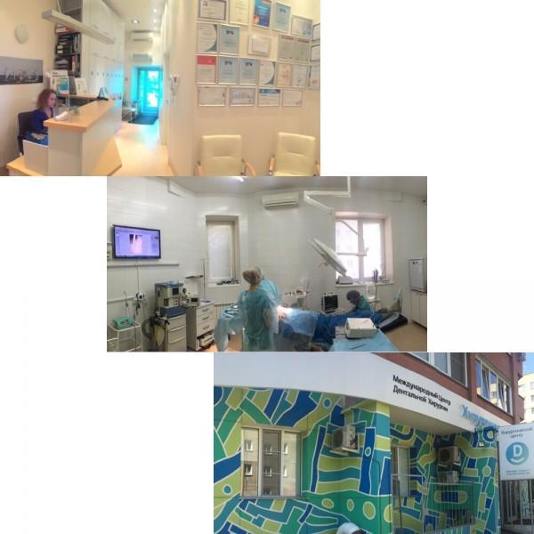 Наш Хирургический центр на Блюхера, 30. Здесь работают стоматологи-хирурги от бога