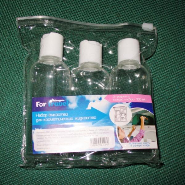 Те самые бутылочки для ручной клади :)