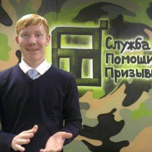 Ивановский призывник, ООО