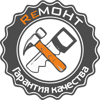 Reмонт