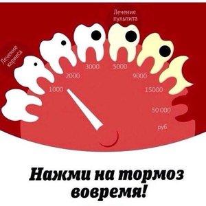 Мир улыбок!