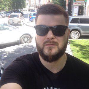 Stanislav Bauer