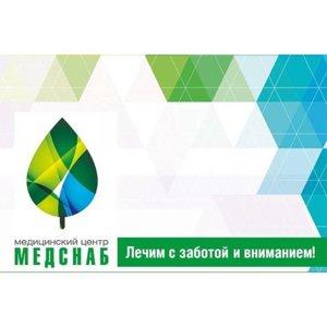 Медснаб, ООО