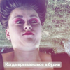 Dashka