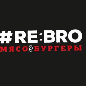 #RE:BRO мясо & бургеры