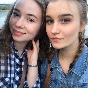 Таня и Геля