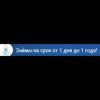 Микрокредитная Компания Уральского Округа