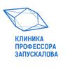 Клиника профессора Запускалова