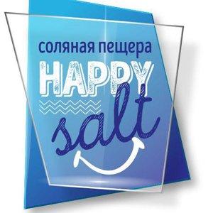 Happy Salt