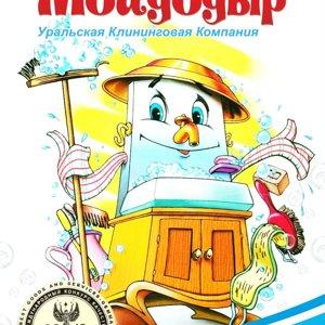 МОЙДОДЫР, ООО