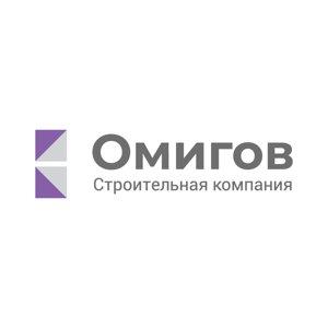 Омигов