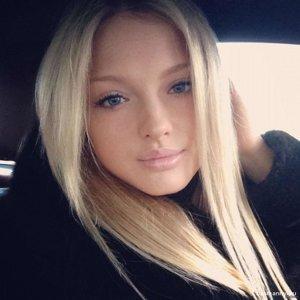 Костина Наталья