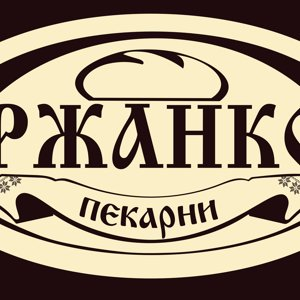 Ржанко хлеб, ООО