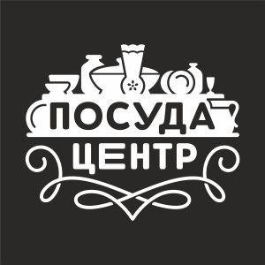 Посуда Центр
