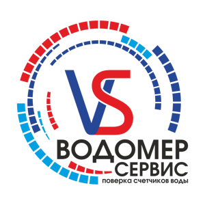 Водомер Сервис, ООО
