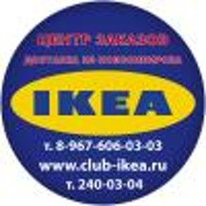 Dostavka124.ru